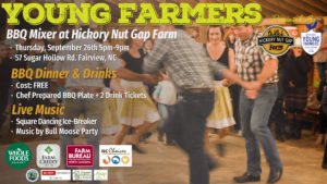 Cover photo for Young Farmers BBQ Mixer at Hickory Nut Gap Farm